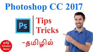 Photoshop CC 2017 Tips and Tricks Tamil Tutorials World_HD