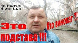 КОНКРЕТНАЯ ПОДСТАВА !!! ОСА КАЗАХСТАН. КАРАГАНДА