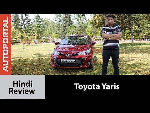 Toyota Yaris Hindi Review - Autoportal