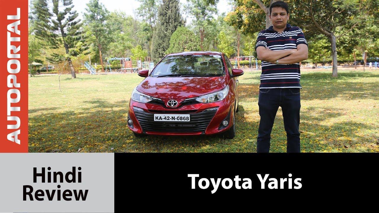 Toyota Yaris Hindi Review Autoportal