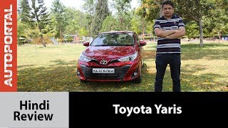 Toyota Yaris Hindi Review - Autoportal