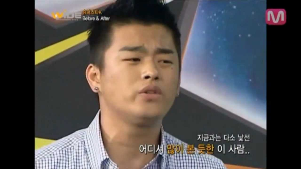 Seo in guk plastic surgery 11 10 06 before amp after seo in