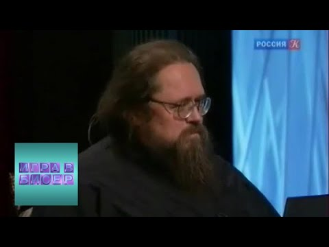 Михаил Булгаков. 'Мастер
