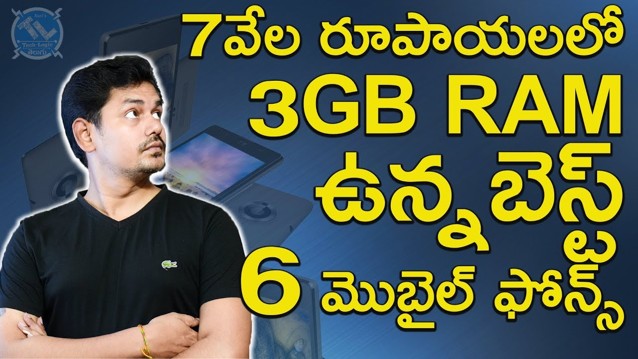 Under 7000 3GB Ram Best Mobile Phones || in Telugu || Tech-Logic