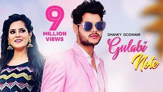 Gulabi Note   (Full HD)   Shanky Goswami   Pargati   Babu Datauli Wala   Lv 94   Haryanvi Songs 2020