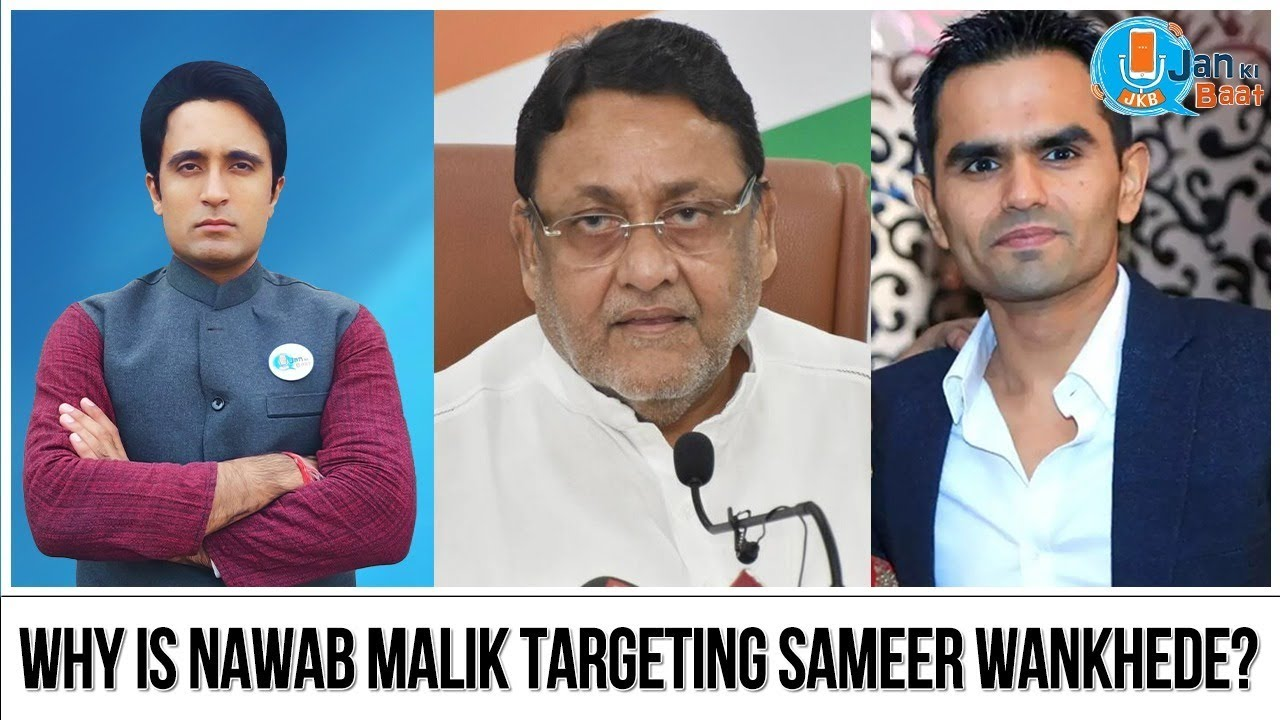 WHY IS NAWAB MALIK TARGETING SAMEER WANKHEDE? PRADEEP BHANDARI DEBATES