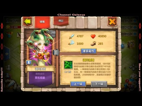 Castle Clash-Rolling 70k F2p Gems For New Hero Medusa(Taiwan)
