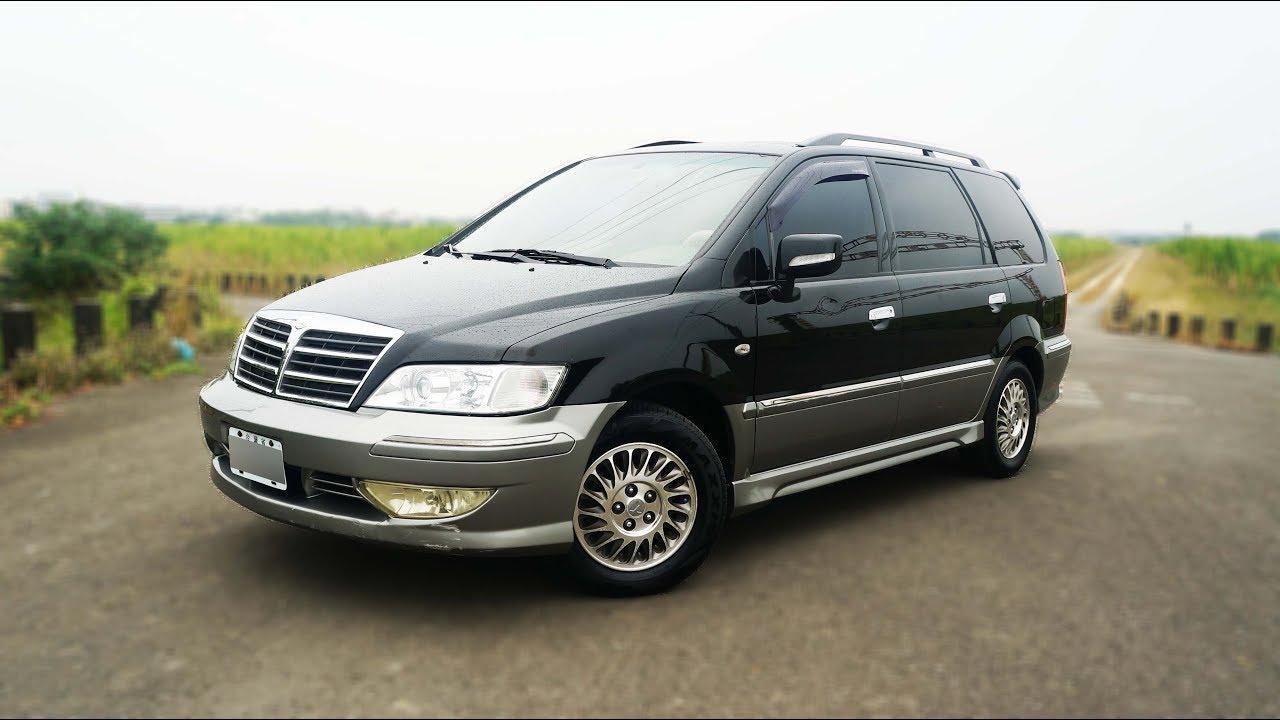 2003年 Mitsubishi Savrin 黑灰色 三菱中古休旅車 - YouTube