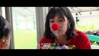 Publication Date: 2021-09-03 | Video Title: 《尋找快樂之旅》