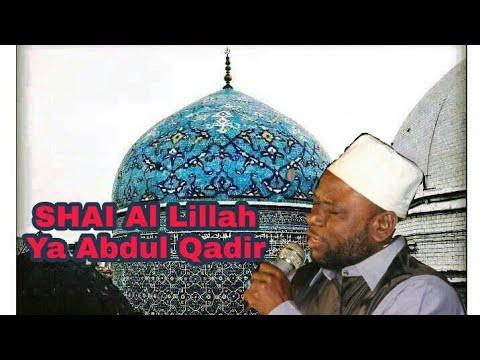 Shai Al Lillah Ya Abdul Qadir Faruk Barkati DAYA GUJRAT