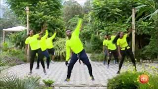 aerobic exercise  EBS sport