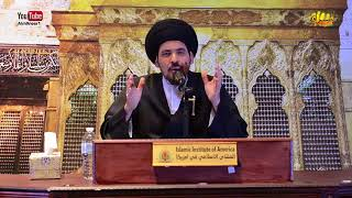السيد منير الخباز - لماذا تقف المؤسسة الدينية أمام نقد عامة الناس