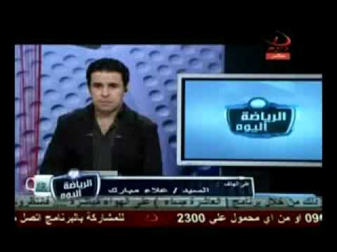 Egypt sport scandal Athmane Ariouet vs El Ghandour  مصر والفضا ئح الريا ضية