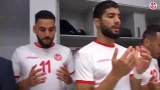 هكذا تستعد تونس لمواجهاتها في كأس العالم بالفاتحة و الصلاة على النبي