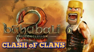Bahubali 2- COC (Clash of clans)2017 new most viral video // Bahubali clash of clans Android Gam