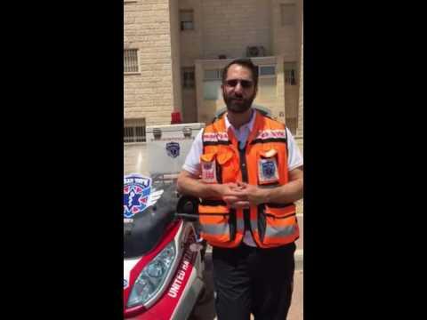 United Hatzalah Volunteer, Dr. Arie Pelta Lifepak Need