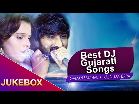 Kajal Maheriya And Gaman Santhal |  Nonstop Dance | JUKEBOX | Best DJ Gujarati Songs 2018 |