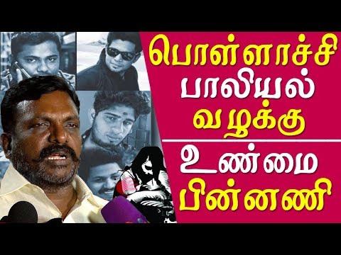 pollachi News in Tamil  thirumavalavan to stage protest Tamil news live