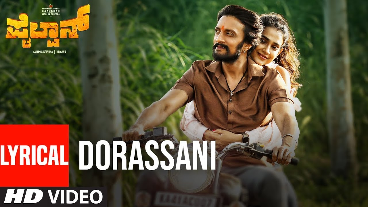Dorassani Lyrical Pailwaan Kannada Kichcha Sudeepa Krishna Arjun Janya Youtube