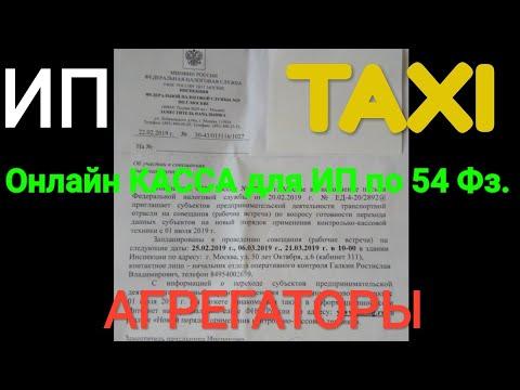 Официальный сайт налоговой инспекции тамбова для ип