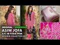 Asim Jofa Chiffon Collection 2017 - AJC 4B Mysorie Volume 1 - Pakistani Wedding Dresses
