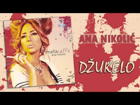 Ana Nikolic - Dzukelo - (Audio 2010) HD