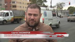 Срок сдачи ближе, а погода не радует: успеют ли дорожники закончить работы на улицах Ярославля