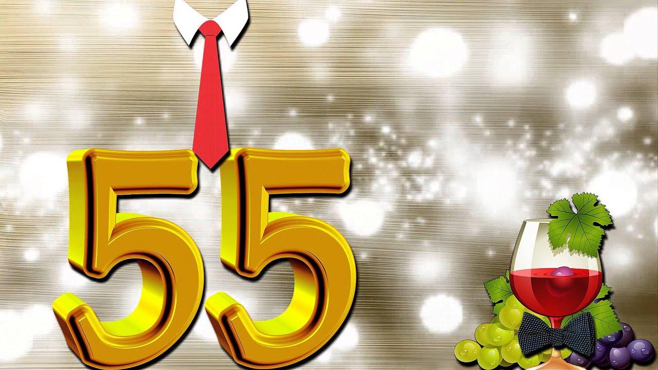Музыкальное поздравление с юбилеем 55 мужчине