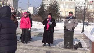 Митинг обманутых дольщиков.  17.02.2018