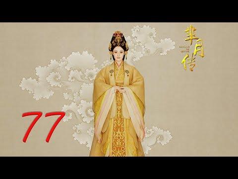 The Legend Of Mi Yue 77 Engsub (Betty Sun, Tamia Liu, Alex Fong,Huang Xuan)