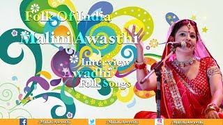 malini awasthi folk of india indian culture awadhi folk songs