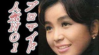 ブロマイド売り上げ歌手NO1だった、園まりさんのこれまでの人生の苦...