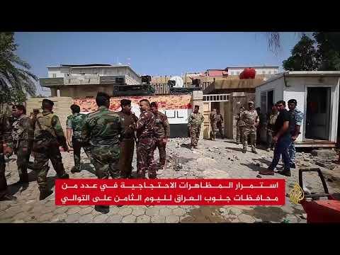 قتيلان وجرحى بإطلاق نار على متظاهرين جنوبي العراق