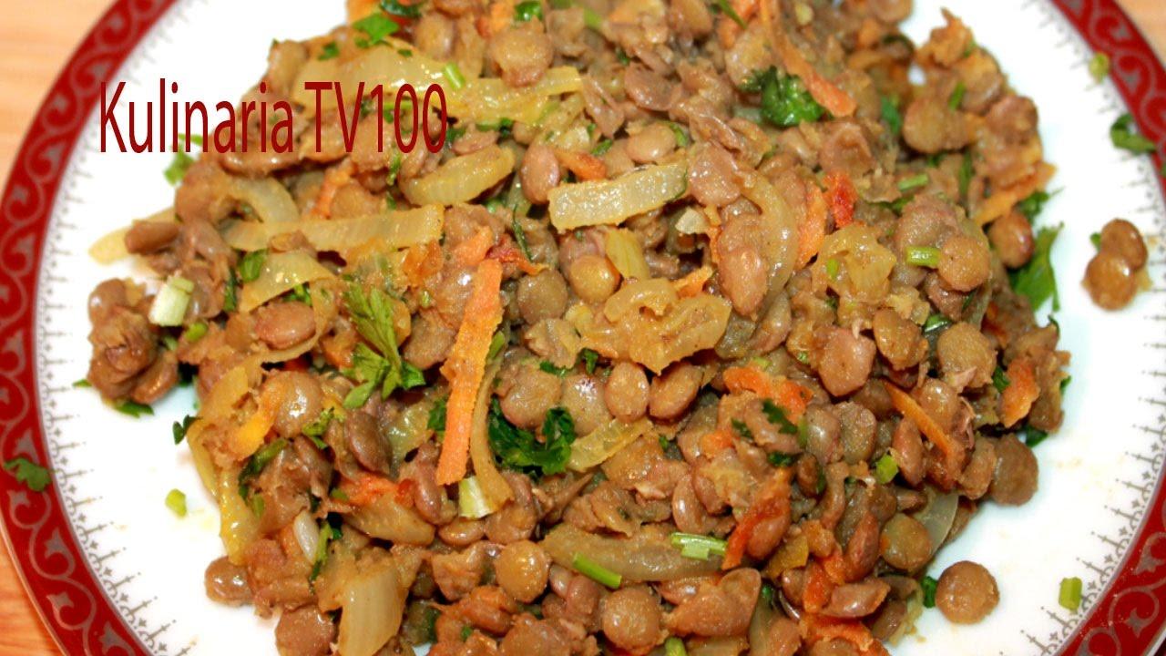Салат из чечевицы рецепты просто и вкусно