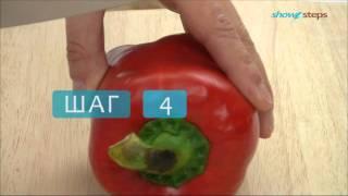 Как порезать болгарский перец.
