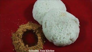Idli Podi Recipe-idli Powder Recipe-side Dish For Idli ,dosa By Healthy Food Kitchen