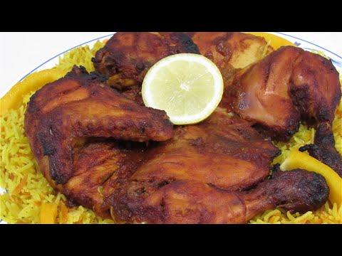 تتبيلتي المفضلة للدجاج المشوي  ????  سر النكهة واللون الجميل ألذ من المطاعم+ الأرز البخاري
