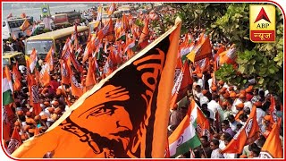 Mumbai: Raj Thackeray Leads Mega-March To Oust Infiltrators | ABP News