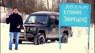 видео Автомобили Hyundai Galloper: продажа и цены