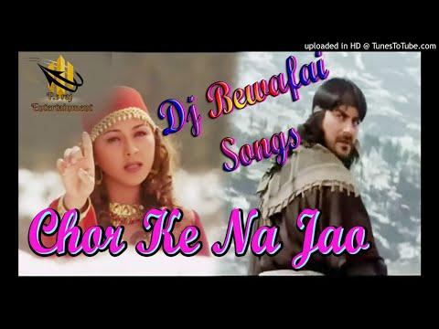 Chhod Ke Na Jao Piya Maine Tujhko Ye Dil De Diya-Sayari Remix By Dj Shahabuddin