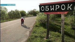 «Гордость Украины»  украинская силиконовая долина | Ранок з Україною