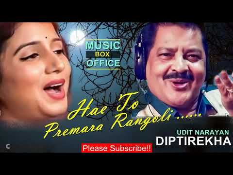 Blackmail odia movie songs mp3 free download