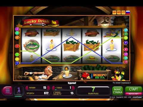 Игровой автомат LUCKY DRINK играть бесплатно и без регистрации онлайн
