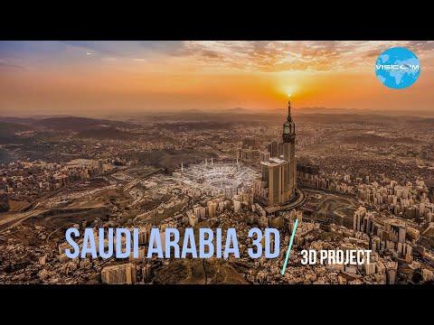3D city models of Saudi Arabia for network deployment