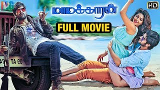 Naga Shourya Magic Man (Jadoogadu) Latest Tamil Full Movie HD | Sonarika Bhadoria | Sapthagiri