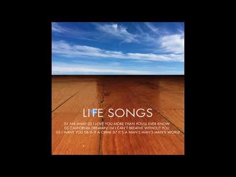 """Alain Concepción & The Soul Men - """"Life Songs"""""""