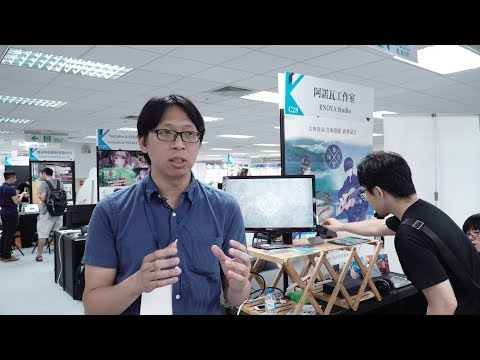 【Digital Taipei 2017 獨立之選】陽春白雪