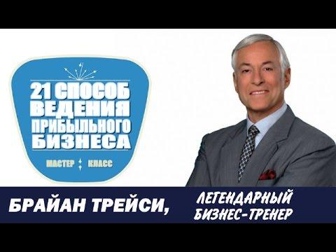 QComment ru заработок в интернетеиз YouTube · Длительность: 1 мин37 с