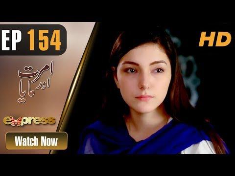 Amrit Aur Maya - Episode 154 - Express Entertainment Dramas