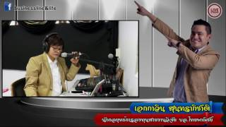 Business Line & Life 17-02-60 on FM.97 MHz